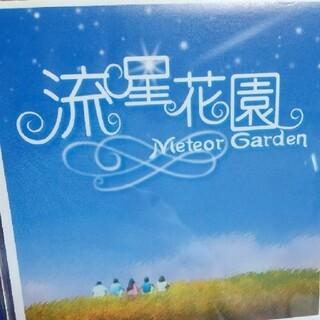 CDアルバム(テレビドラマサントラ)