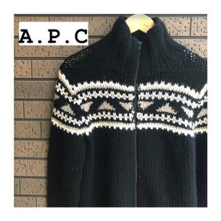 A.P.C - 《A.P.C》アーペーセー カウチン 黒 セーター  フルジップ