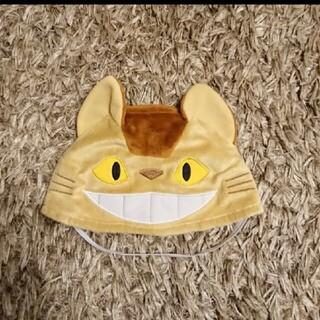 ジブリ(ジブリ)の新品 ネコバス ジブリ 赤ちゃん 帽子 48 ハロウィン 仮装 なりきり(帽子)