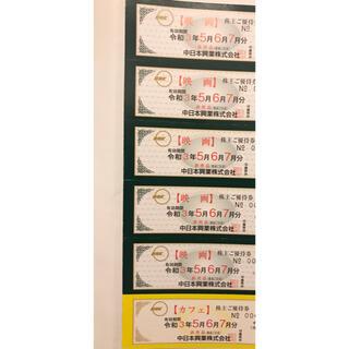 中日本興業 株主優待券 ミッドランドスクエア シネマ 映画 チケット