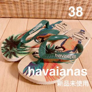 ハワイアナス(havaianas)のhavaianas ハワイアナス 限定カラー 南米 鳥 ビーチサンダル bird(ビーチサンダル)