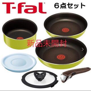 T-fal - 【新品未開封】ティファール インジニオネオ キウイ 6点セット 送料込み