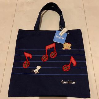 familiar - ファミリア 音符 トートバッグ