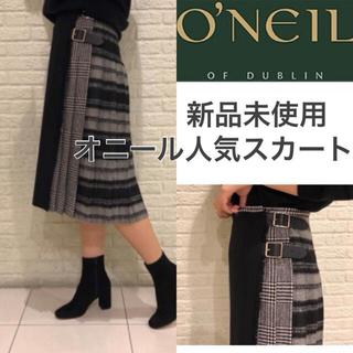 フレームワーク(FRAMeWORK)の【新品未使用】O'NEIL OF DUBLIN オニールオブダブリン スカート(ロングスカート)
