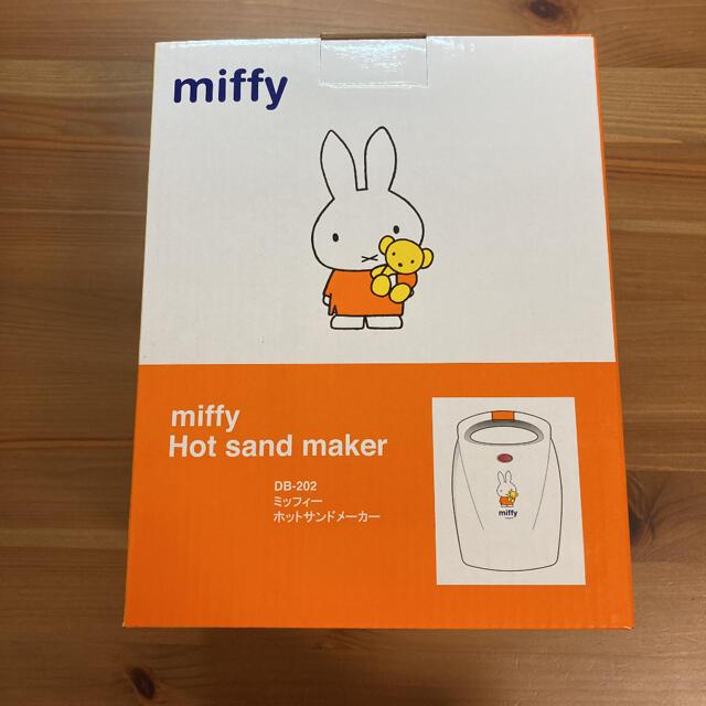 ミッフィー ホットサンドメーカー  miffy エンタメ/ホビーのおもちゃ/ぬいぐるみ(キャラクターグッズ)の商品写真