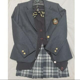 高校 制服(衣装一式)
