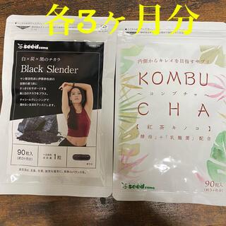 ブラックスレンダー コンブチャ 各3ヶ月分(ダイエット食品)