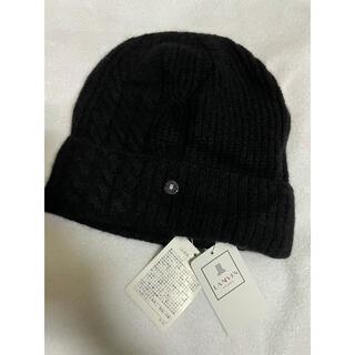 ランバン(LANVIN)の新品ランバン 2万円 カシミヤ100% ゴルフニット帽子 キャップ ビーニー 黒(ウエア)