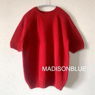 マディソンブルー(MADISONBLUE)の新品未使用  MADISONBLUE  シェットランドウールニット 01(ニット/セーター)
