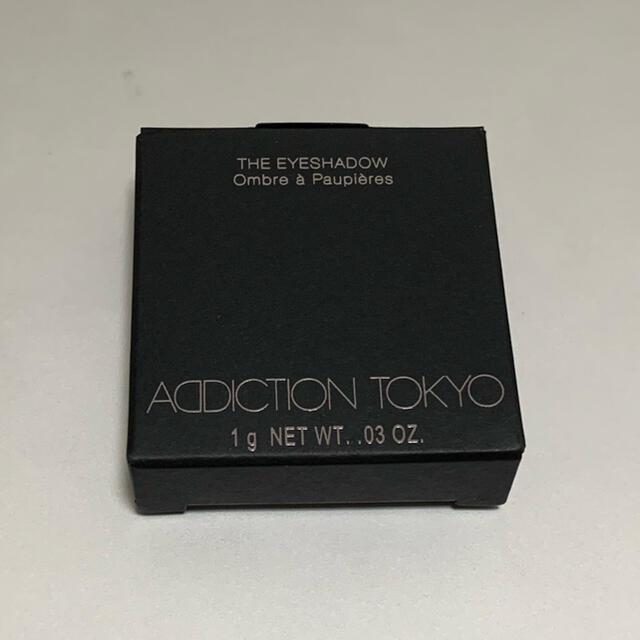 ADDICTION(アディクション)のアディクション ザ アイシャドウ リゴレット 023P  コスメ/美容のベースメイク/化粧品(アイシャドウ)の商品写真