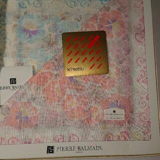 ピエールバルマン(Pierre Balmain)のPIERRE BALMAIN ハンカチーフ2枚組(ハンカチ)