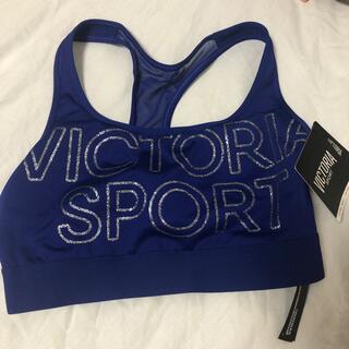 ヴィクトリアズシークレット(Victoria's Secret)の未使用タグ付き XS ビクトリアシークレット スポーツブラ(ヨガ)