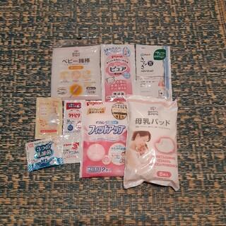 ニシマツヤ(西松屋)の出産準備 まとめ売り 母乳パッド 保湿剤など(母乳パッド)