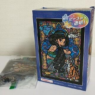ディズニー(Disney)の同梱150円引 美品 ステンドアート ジグソーパズル ジャスミン 266ピース(知育玩具)