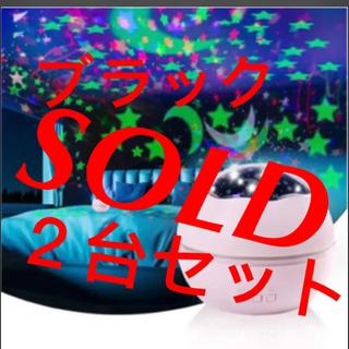 【ブラック】プラネタリウム 家庭用 誕生日プレゼント スタープロジェクターライト(プロジェクター)