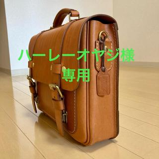 HERZ - 【HERZ】3wayトラッドスクールバッグ【BC-75-M】