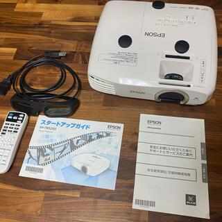エプソン(EPSON)のEPSON EH-TW5200 & 3Dメガネ ELPG03(プロジェクター)