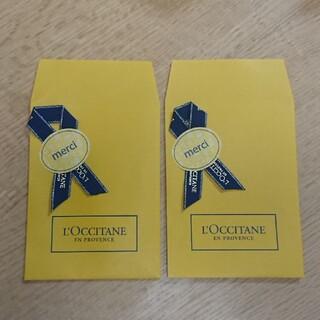 ロクシタン(L'OCCITANE)のL'OCCITANE 小袋 (空袋) 2枚セット(ショップ袋)