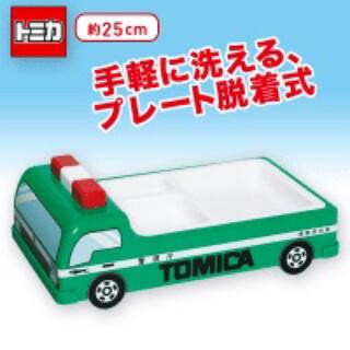 トミー(TOMMY)のトミカ はたらくくるまのキッズプレートvol.2  警視庁機動救急車(プレート/茶碗)