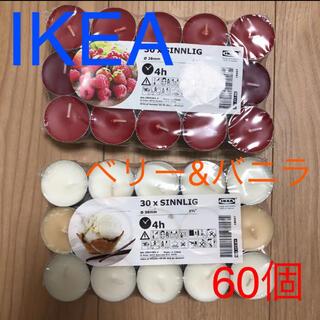 イケア(IKEA)のアロマキャンドル ベリー単品(キャンドル)