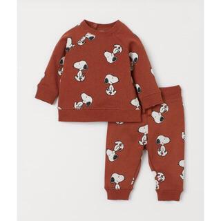 スヌーピー(SNOOPY)のレア ❤️ H&M スヌーピー スウェット & ジョーカーパンツ  90(Tシャツ/カットソー)