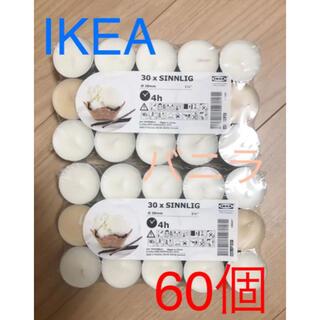 イケア(IKEA)の新品未使用IKEAイケア アロマキャンドル バニラまとめ売りセット(キャンドル)