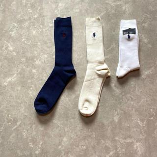 ラルフローレン(Ralph Lauren)のPolo Ralph Lauren Socks 3P Set(ソックス)