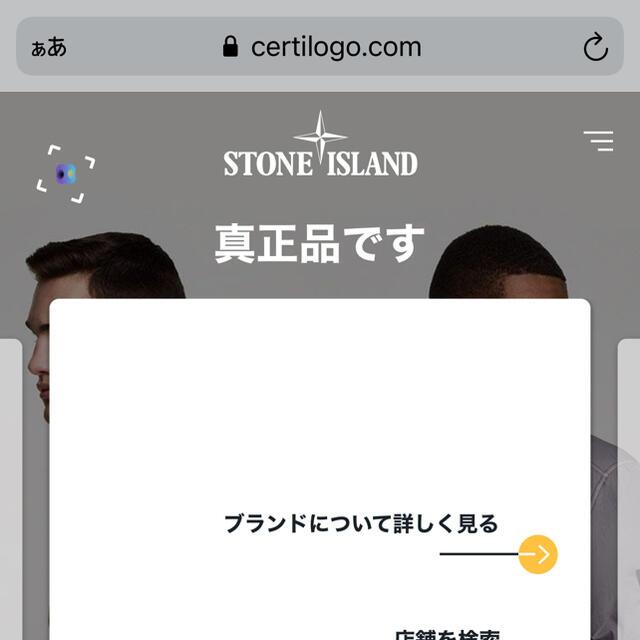 STONE ISLAND(ストーンアイランド)のStone Island ナイロンメタル リップストップ カーゴパンツ メンズのパンツ(ワークパンツ/カーゴパンツ)の商品写真