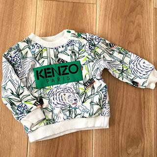 ケンゾー(KENZO)のKENZO トレーナー 美品 最終価格(トレーナー)