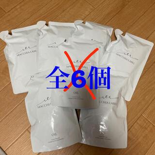 マキアレイベル(Macchia Label)のマキアレイベル  クレンジング 新品未使用(クレンジング/メイク落とし)
