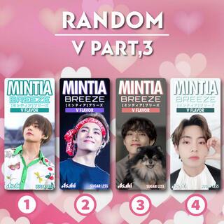 ボウダンショウネンダン(防弾少年団(BTS))のV Part,3»MINTIA★BTS(アイドルグッズ)