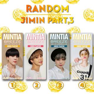 ボウダンショウネンダン(防弾少年団(BTS))のJIMIN Part,3»MINTIA★BTS(アイドルグッズ)