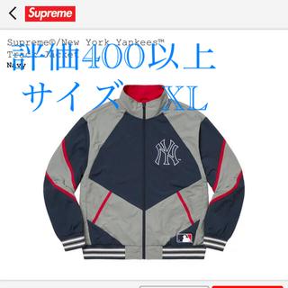 Supreme - supreme new york yankees track jacket XL