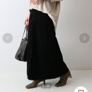 フレームワーク(FRAMeWORK)のフレームワーク コールマキシスカート ブラック(ロングスカート)