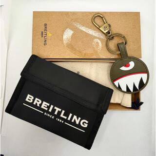ブライトリング(BREITLING)の【新品・未使用】ブライトリングキーホルダー&ブライトリング財布(その他)