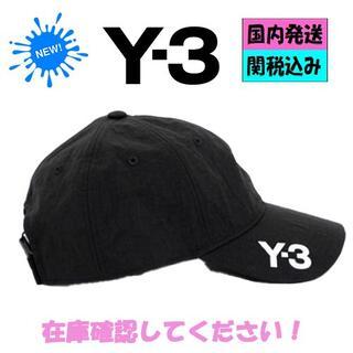 ワイスリー(Y-3)の新作【Y-3】 キャップ CORDURA CAP H54044 ユニセックス 黒(キャップ)