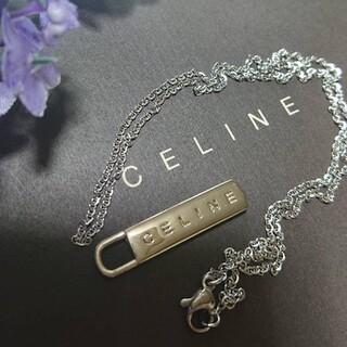 セリーヌ(celine)の【正規 未使用】CELINE セリーヌ ロゴ刻印チャーム ネックレス ペンダント(ネックレス)