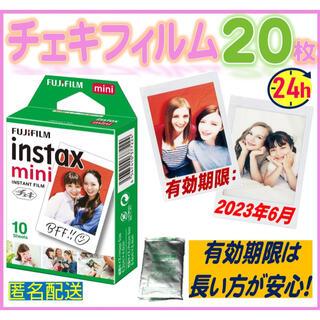富士フイルム - チェキフィルム20枚 23年6月期限 外箱無 instax mini