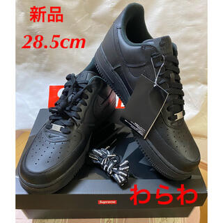シュプリーム(Supreme)の新品 シュプリーム ナイキ エアフォース1 ブラック 28.5cm(スニーカー)