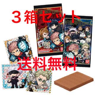 バンダイ(BANDAI)の3箱 呪術廻戦 ディフォルメシールウエハース 20個入り 3BOX 未開封 新品(菓子/デザート)