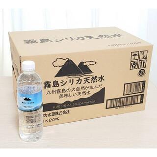 霧島シリカ天然水(シリカ97) 500ml×24本  全国最安値!