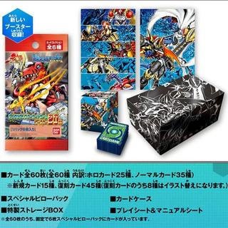 バンダイ(BANDAI)のデジモン カードゲーム 20thアニバーサリーセット(Box/デッキ/パック)