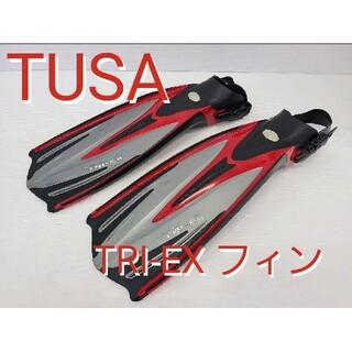ツサ(TUSA)のTUSA  フィン TRi-EX  スキューバダイビング シュノーケリング(マリン/スイミング)