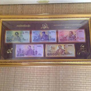 タイ王国 プミポン国王ご逝去後に発行された記念紙幣 額縁付き 未使用紙幣(貨幣)