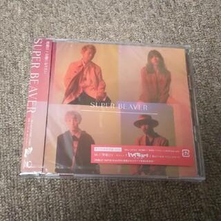 2322 CD 突破口 自慢になりたい 初回生産限定盤 SUPER BEAVER(ポップス/ロック(邦楽))