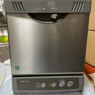 ホシザキ家庭用食洗機洗浄機 JW-12A