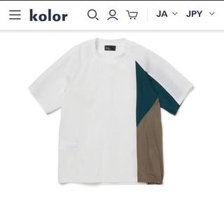 カラー(kolor)のkolor T-shirt 20SCM-T19213S A(Tシャツ/カットソー(半袖/袖なし))