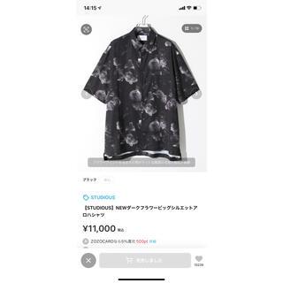 ステュディオス(STUDIOUS)のSTUDIOUS   ダークフラワーシャツ(Tシャツ/カットソー(半袖/袖なし))