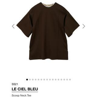 ルシェルブルー(LE CIEL BLEU)のSS21 LE CIEL BLEU  Scoop Neck Tee  (シャツ/ブラウス(半袖/袖なし))