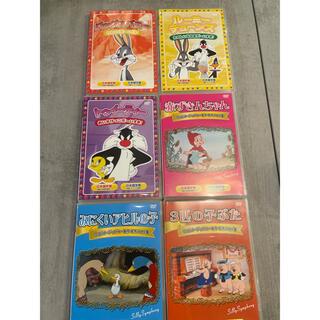 ディズニー(Disney)の名作アニメ集 未使用 英語DVD 英語教育 (キッズ/ファミリー)